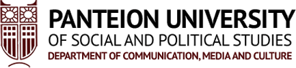 Panteion University of Social and Political Sciences