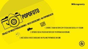 PopoFoto